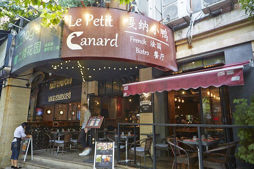 petit_canard