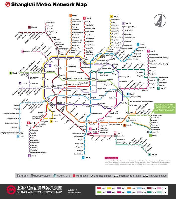 El metro perfecto: el de Shanghai.