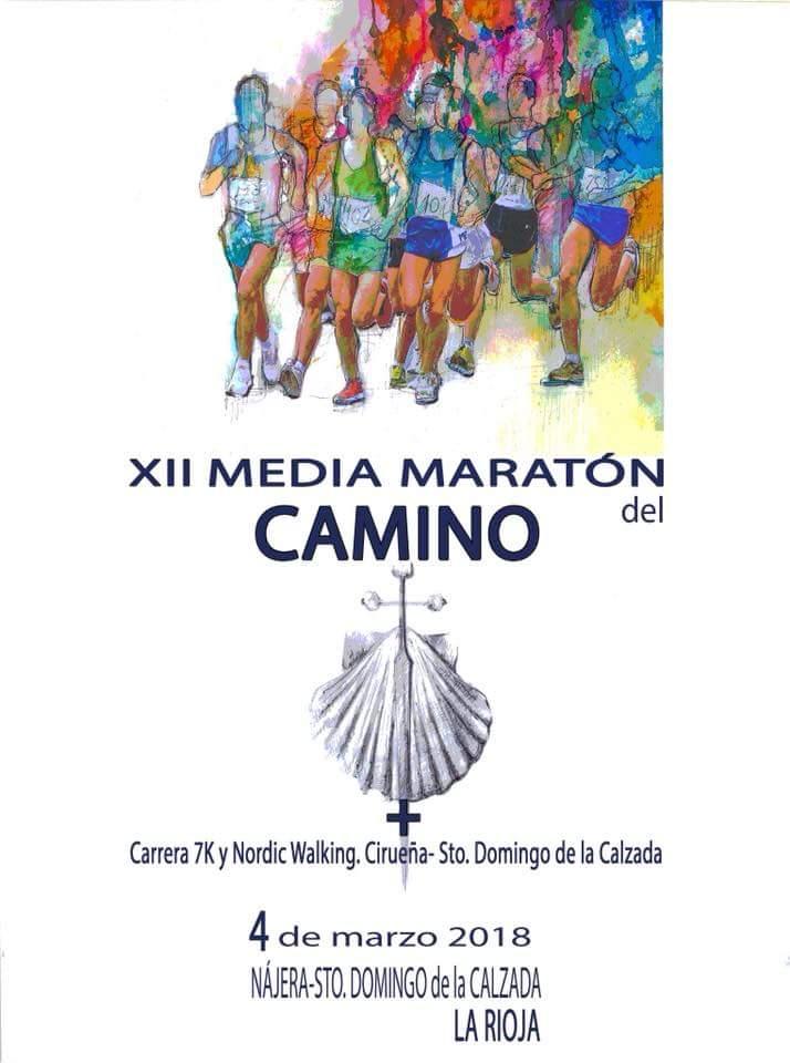 FITUR acogerá este viernes la presentación de la XII Media Maratón del Camino 1