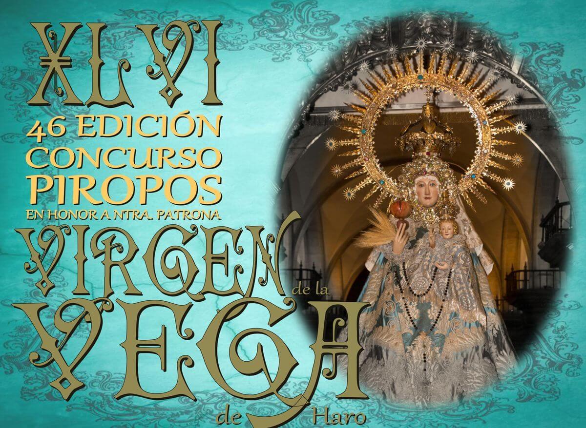 La cofradía convoca la nueva edición del Concurso de Piropos a la Virgen de la Vega 2